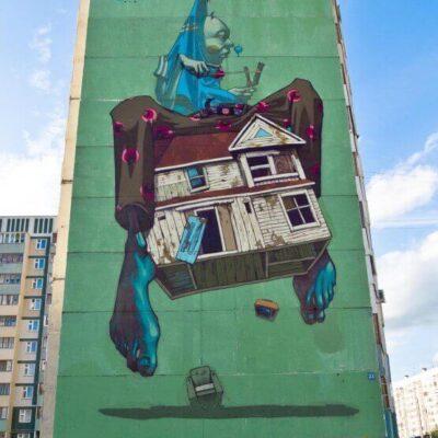 Etam - Removal, Like It Art, Kazan Russia, 2012