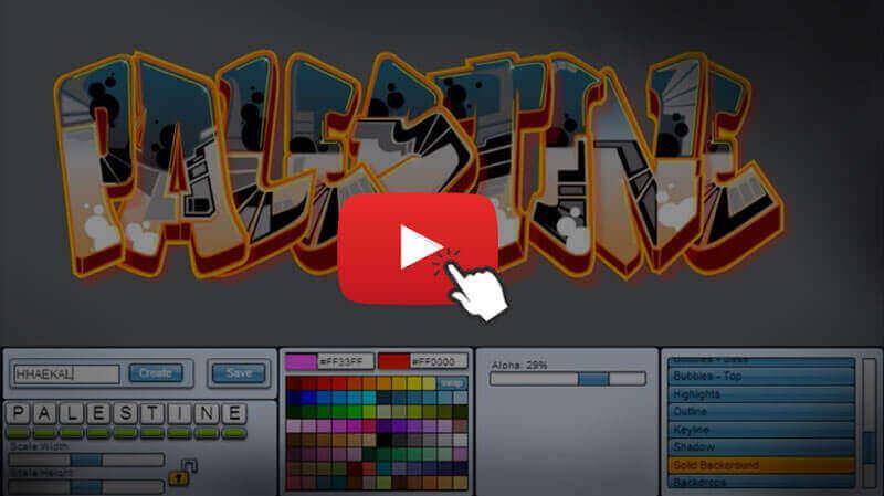 Der Graffiticreator im Überblick
